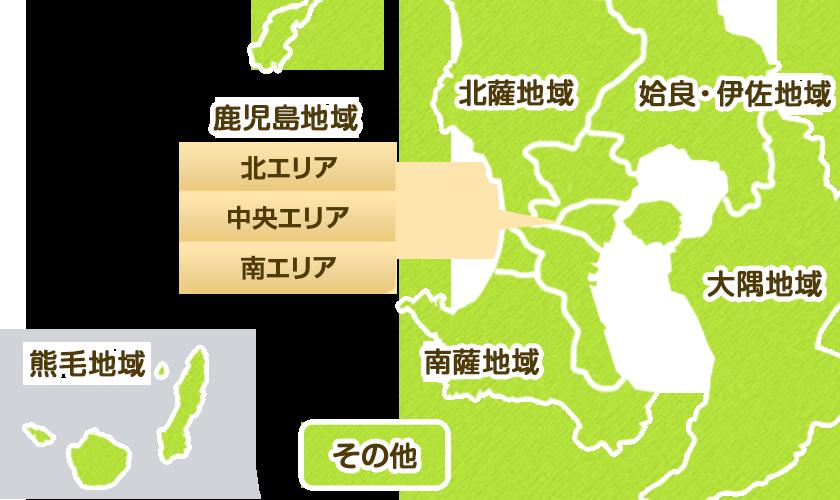 鹿児島県のマップから施設を絞り込んで探す